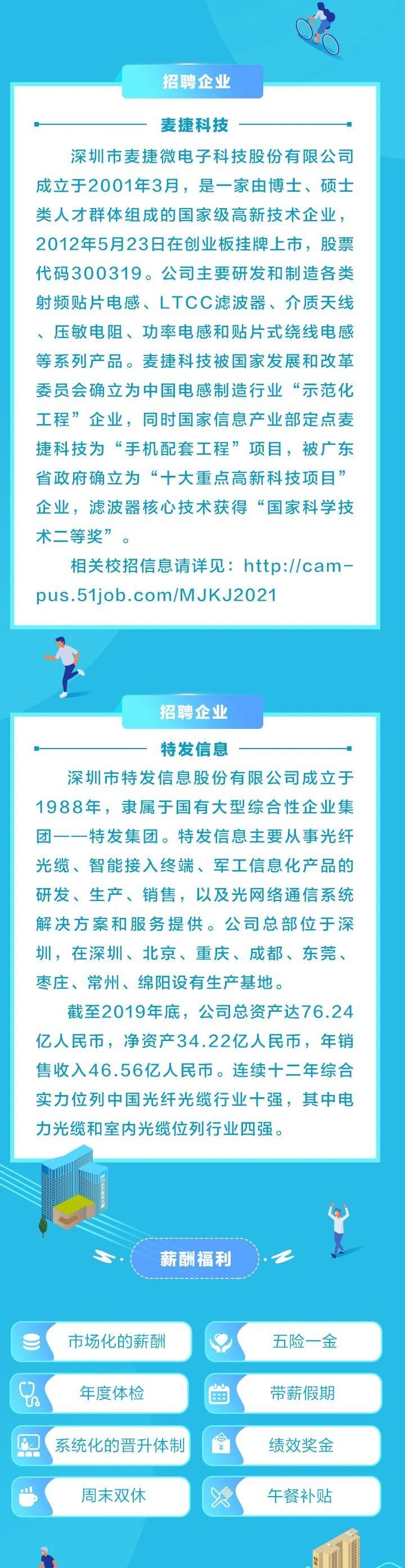 微信图片_20200914100446.jpg