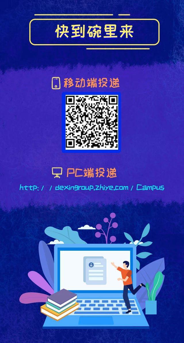 微信图片_20200915141629.jpg
