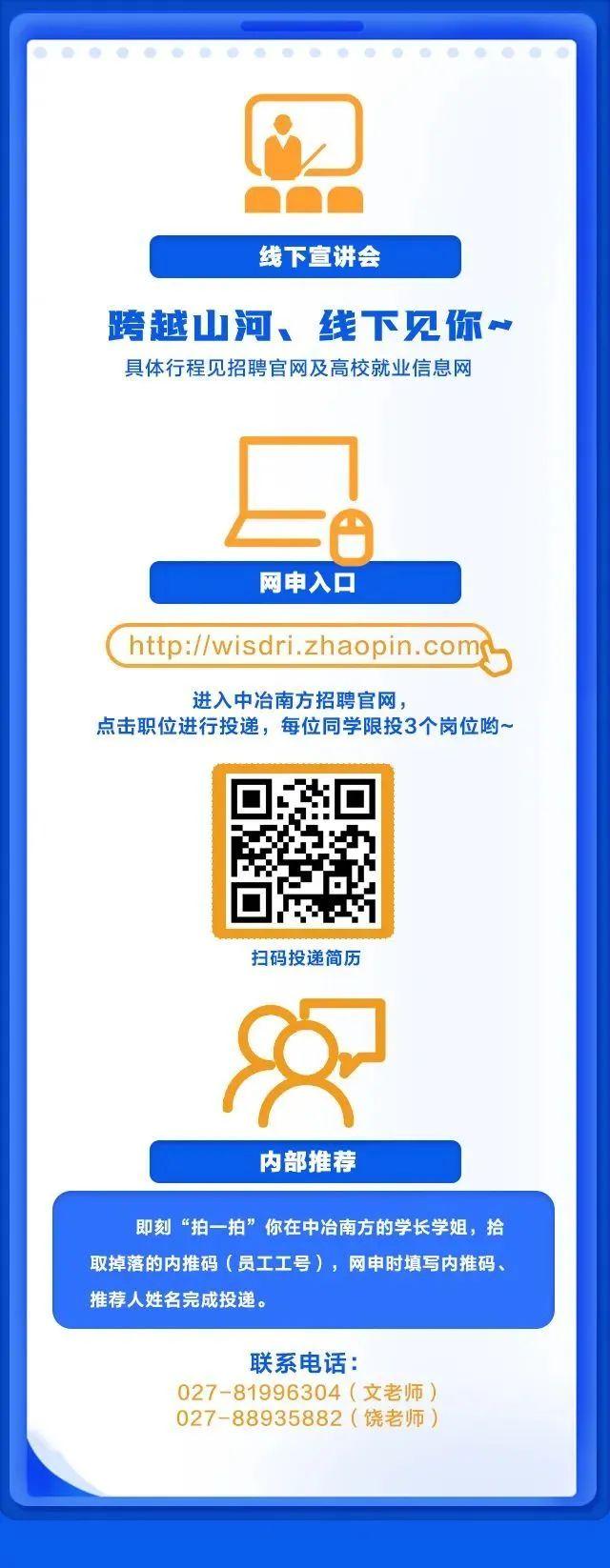 微信图片_20200918151250.jpg