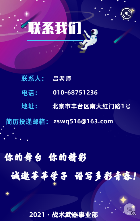 微信图片_20200817100620.png